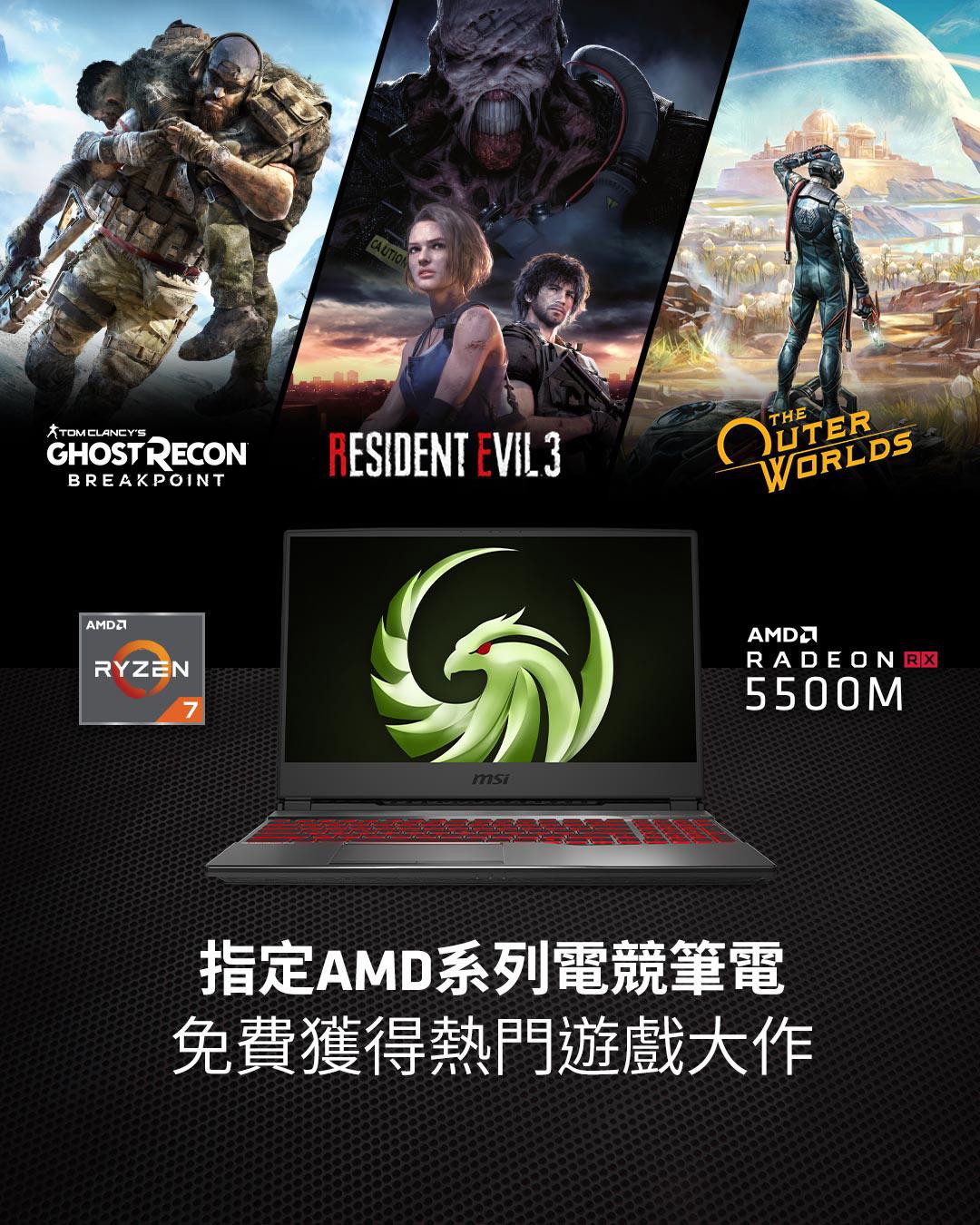 AMD 系列