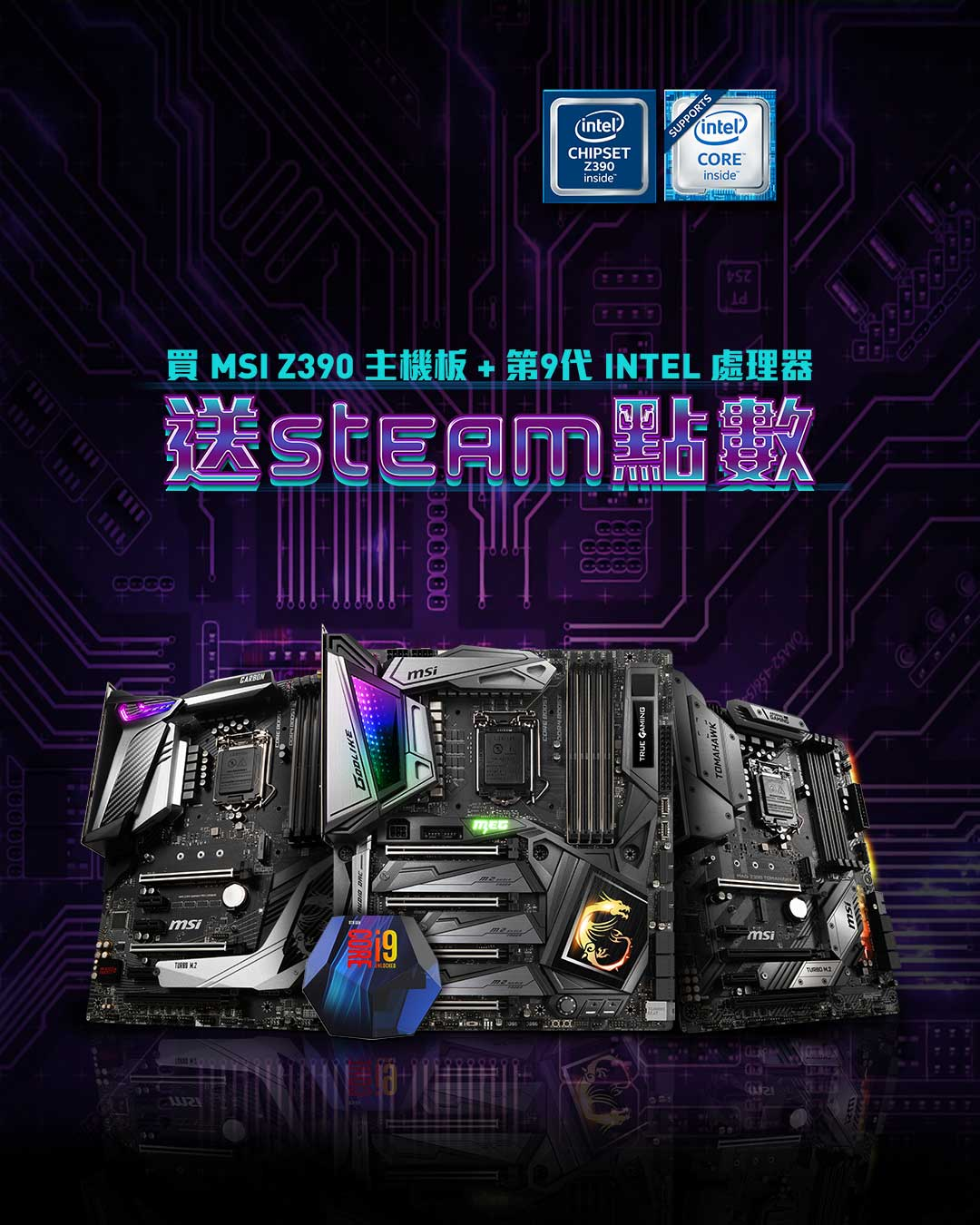 Buy selected MSI Z390 motherboard and Intel 9th gen CPU to get steam wallet