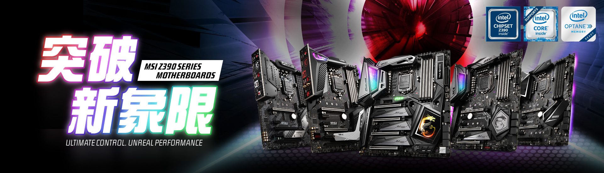 z390 series
