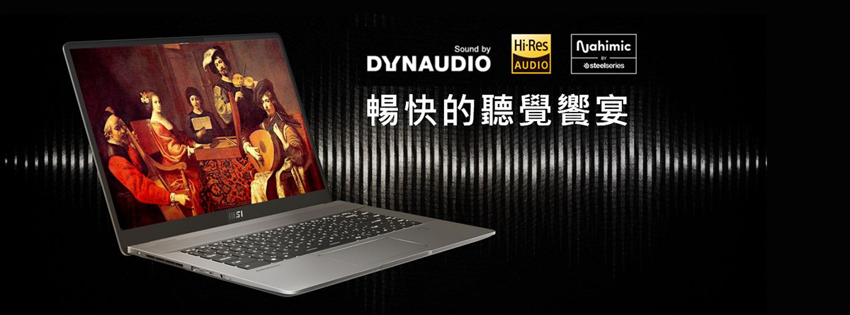 Creator Z16配置Dynaudio四揚聲器系統,並支援Hi-res高解析規格耳機輸出