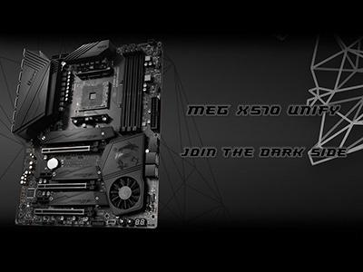 微星MEG X570 UNIFY主機板上市 用MSI最強的電競組件與滿滿的Steam錢包來為您大大提升戰力!