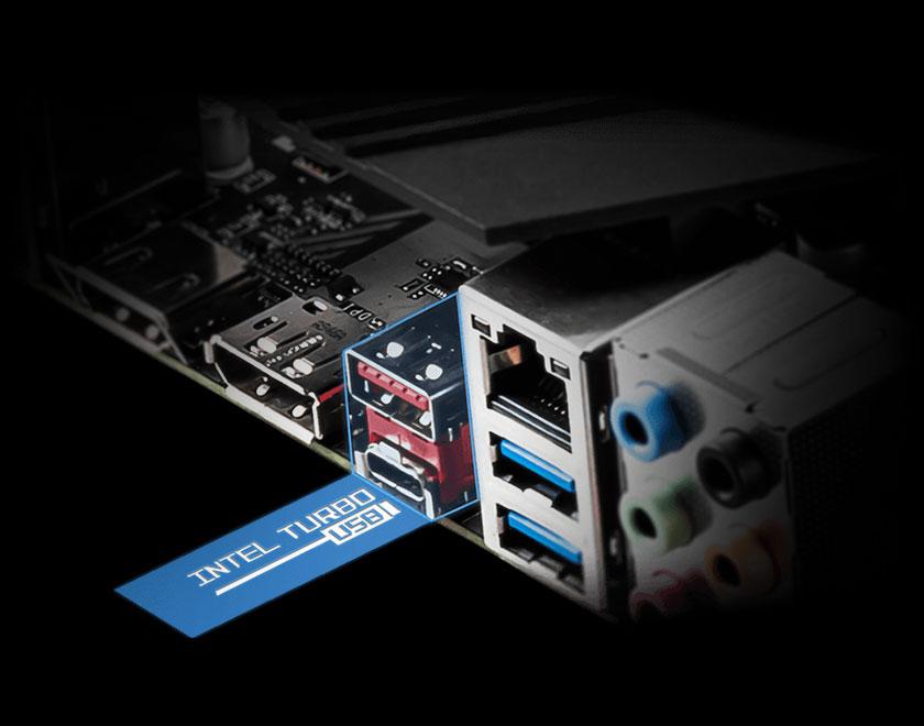 Intel Turbo USB.