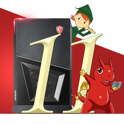 Day 11: Trident X 9th Desktop